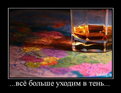 лечит какой врач алкоголизм-13